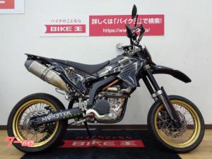 ヤマハ/WR250X ワンオーナー ヨシムラマフラー フェンダーレス