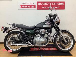 カワサキ/W800 ワンオーナー車 グリップヒーター