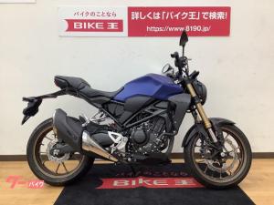 ホンダ/CB250R ワンオーナーノーマル車 ABS装備