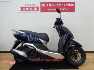 ホンダ/リード125 グリップヒーター 2020年モデル