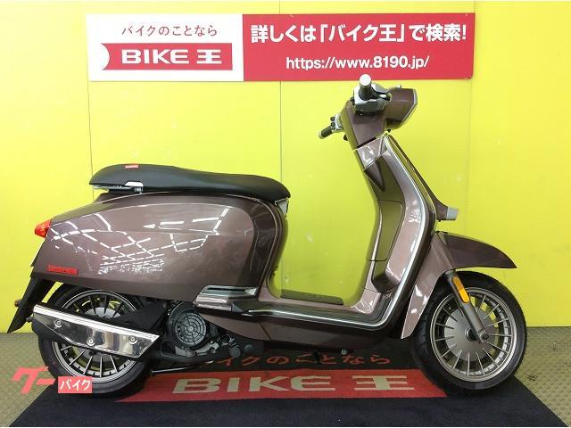 LAMBRETTA V50 Specialの画像(兵庫県