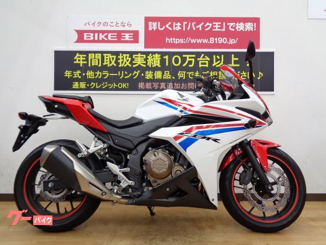 ホンダ CBR400R ABS マルチバーの画像(兵庫県