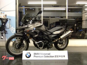 BMW/F700GS LOW DOWN