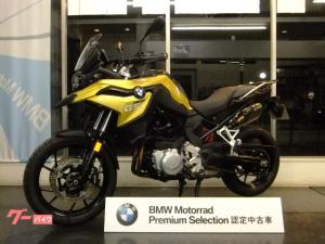 BMW/F750GS プレミアムライン BMW認定中古車