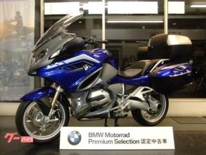 BMW/R1200RT 純正トップケース&ナビ付 BMW認定中古車