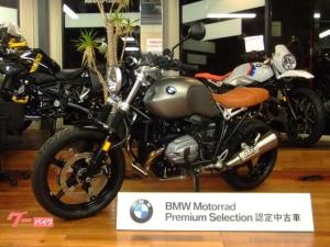 BMW/R nineT アーバン G/S 改 スクランブラー仕様 BMW認定中古車
