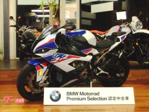 BMW/S1000RR Mパッケージ DDCなし BMW認定中古車
