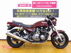 カワサキ/ZEPHYR750 ワンオーナー サスペンション ビキニカウル