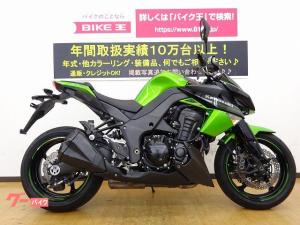 カワサキ/Z1000 ノーマル