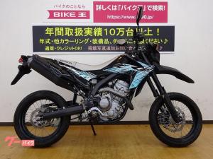 ホンダ/CRF250M フルノーマル