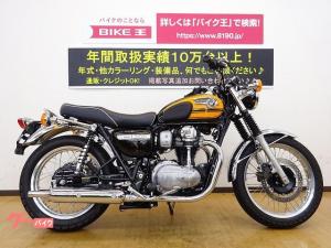 カワサキ/W800 ウィンカー タンデムバー グリップ