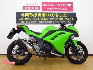 カワサキ/Ninja 250 フルノーマル 2014年製造モデル