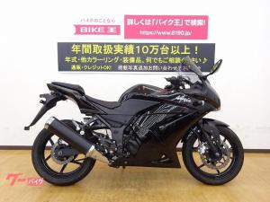 カワサキ/Ninja 250R ロングスクリーン