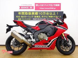 ホンダ/CBR1000RR フルノーマル
