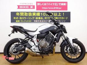 ヤマハ/MT-07 ノーマル
