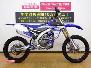 ヤマハ/YZ250F スプロケット