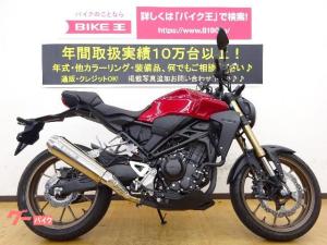 ホンダ/CB250R マフラー スマホホルダー