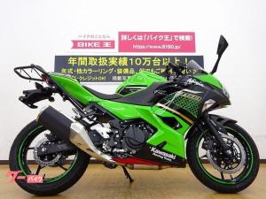カワサキ/Ninja 250 リアキャリア スマホホルダー シガーソケット