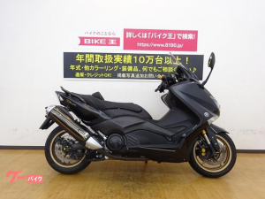 ヤマハ/TMAX530 バーエンド