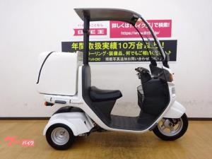 ホンダ/ジャイロキャノピー インジェクションモデル リアボックス フットバスケット