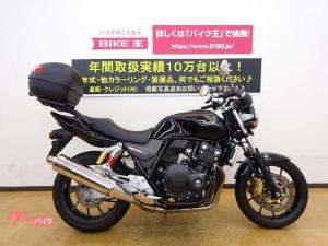 ホンダ/CB400Super Four VTEC Revo トップケース ハンドル リアキャリア