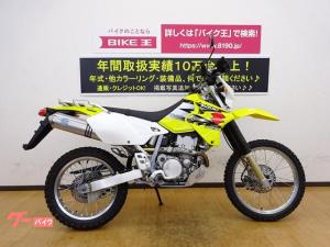 スズキ/DR-Z400S ナックルガード リアキャリア付き