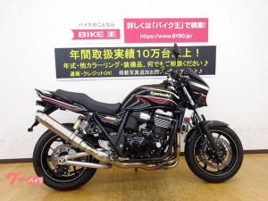 カワサキ/ZRX1200 DAEG スリップオンマフラー スマホホルダー シフトインジケーター