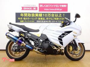 カワサキ/Ninja ZX-14R ABS付 オーリンズエディション BEETフルエキ