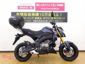カワサキ/Z125PRO リアキャリア GIVIトップケース付き