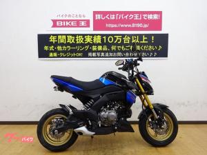 カワサキ/Z125PRO フェンダレスキット レバー ミラー