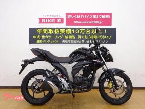 スズキ/GIXXER 150 フルノーマル インジェクションモデル