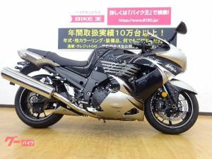 カワサキ/Ninja ZX-14 スペシャルエディション 並行輸入モデル インジェクションモデル
