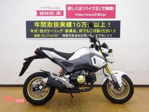 ホンダ/グロム ヘルメットホルダー インジェクションモデル
