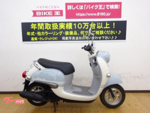 ヤマハ/ビーノ AY02型 インジェクションモデル フルノーマル
