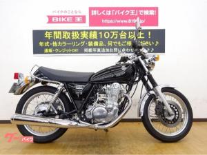 ヤマハ/SR400 インジェクションモデル グリップヒーター