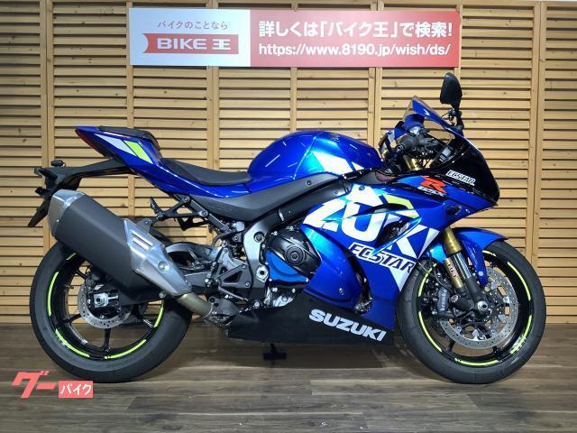 スズキ GSX-R1000R エンジンカバー マルチバー USB充電機の画像(兵庫県