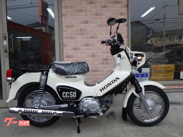 50 中古 クロスカブ クロスカブ50/ホンダの新車・中古バイクを探すなら|ウェビック バイク選び