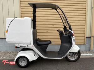 ホンダ/ジャイロキャノピー 中型ボックス付 4サイクル