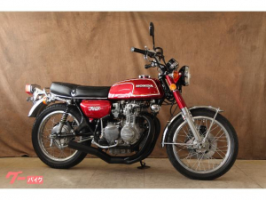 ホンダ/CB350Four 国内物 オリジナル外装 KONIサス