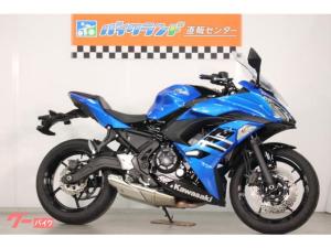 カワサキ/Ninja 650 ABS ETC スライダー