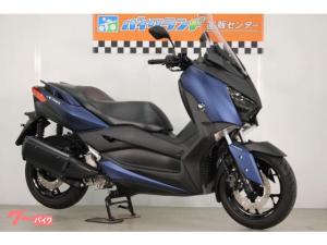 ヤマハ/X-MAX250 ユニバーサルステー ABS トラクションコントロール モーターサイクル型フロントサスペンション DCジャック