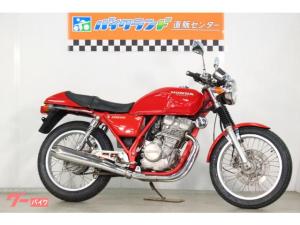 ホンダ/GB250クラブマン スペシャルカラーリングモデル