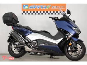ヤマハ/TMAX530 デラックス ABS ETC USB電源 トップケース ローダウン
