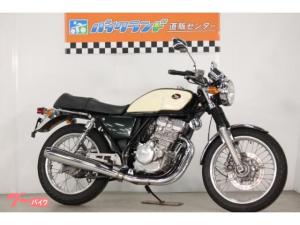 ホンダ/GB250クラブマン V型 ノーマル