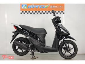 スズキ/アドレス110 インジェクションモデル ノーマル