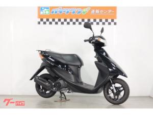 スズキ/アドレスV50 インジェクションモデル ノーマル