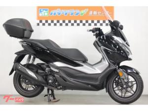 ホンダ/フォルツァ ABS リアボックス ETC