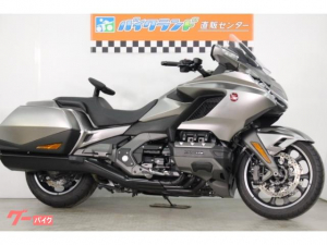 ホンダ/ゴールドウイング GL1800 ABS DCT バックレスト