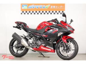 カワサキ/Ninja 400 グリップヒーター フェンダーレス マウントバー レバー