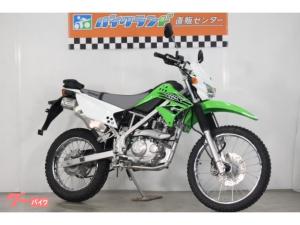 カワサキ/KLX125 ノーマル